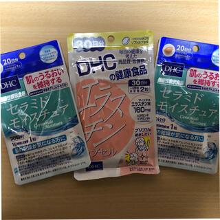 ディーエイチシー(DHC)のDHC エラスチンカプセル➕セラミドモイスチュア2袋 🌟(その他)