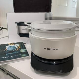 Vermicular - バーミキュラライスポット5合シーソルトホワイト新品