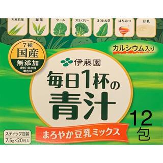 イトウエン(伊藤園)の伊藤園 青汁 まろやか豆乳ミックス 12包(青汁/ケール加工食品)
