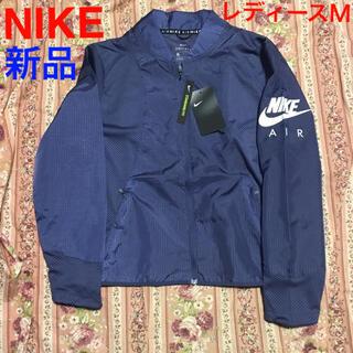 ナイキ(NIKE)のNIKEナイキ DRI-FITパーカー ランニングジャケット レディースM 新品(ウェア)