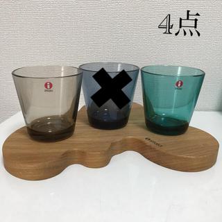 イッタラ(iittala)の【専用】新品☆イッタラ カルティオ  4点(グラス/カップ)