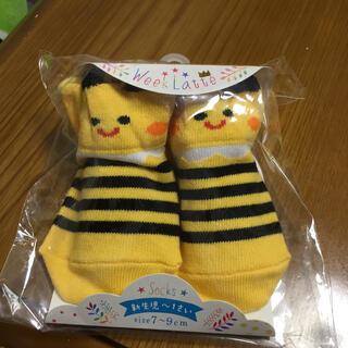 新生児 靴下 ハチさん 7〜9cm(靴下/タイツ)