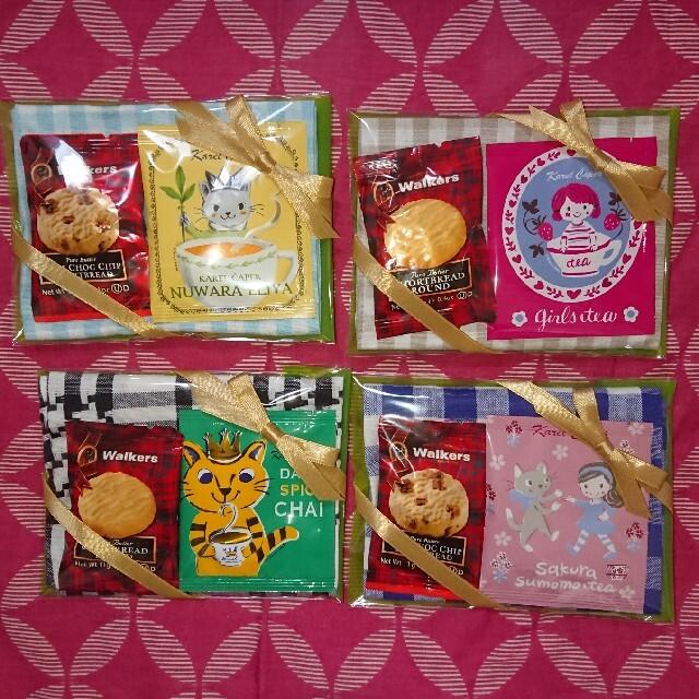カレルチャペック 紅茶 ビスケット ミニギフト 4個 食品/飲料/酒の飲料(茶)の商品写真