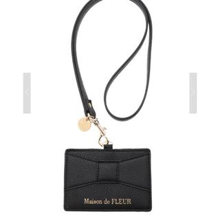 メゾンドフルール(Maison de FLEUR)の即完売!メゾンドフルール♡リボンパスケース カードケース ブラック(パスケース/IDカードホルダー)