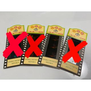 ジブリ(ジブリ)の三鷹の森ジブリ美術館♡入場券 4枚セット(美術館/博物館)