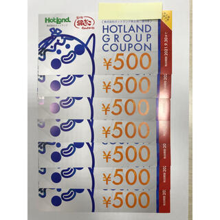 ホットランド(築地銀だこ)株主優待券 3500円分(フード/ドリンク券)