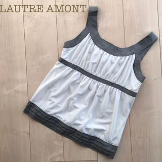 ロートレアモン(LAUTREAMONT)のLAUTRE AMONTプリーツタンクトップ白グレー2レディースキャミソール(タンクトップ)