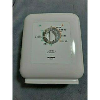 ミツビシ(三菱)の【未使用】三菱 ふとん乾燥機 AD-U50-W(衣類乾燥機)