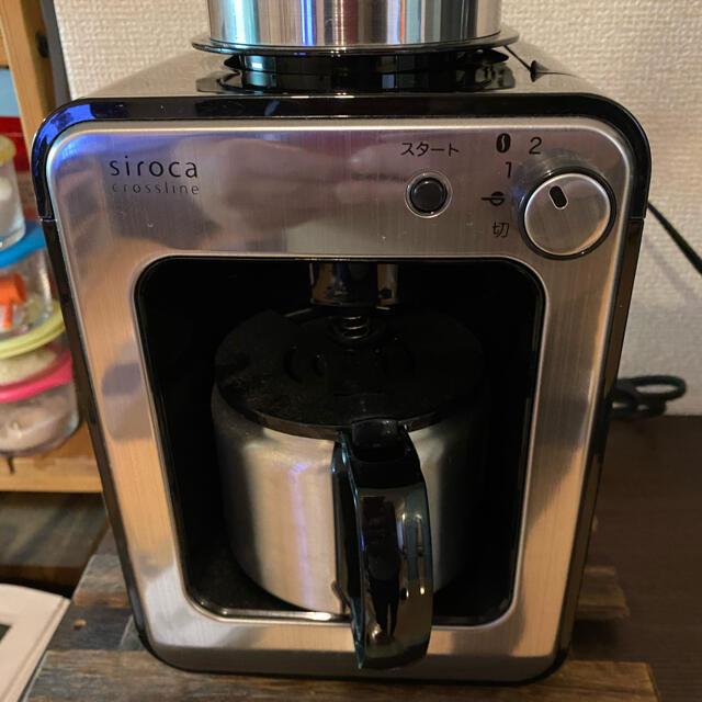 自動 シロカ コーヒー メーカー 全