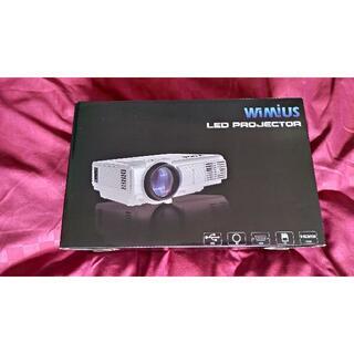 WIMIUS T3 小型 LEDプロジェクター (ホワイト)(プロジェクター)