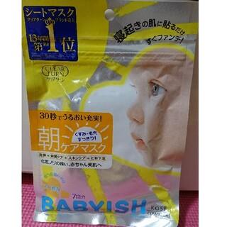コーセーコスメポート(KOSE COSMEPORT)のベイビッシュ☆朝ケアマスク☆新品未使用!(パック/フェイスマスク)