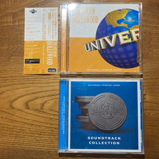 ユニバーサルスタジオジャパン(USJ)の【2枚セット】ユニバーサル・スタジオ・ジャパン 公式CD(映画音楽)