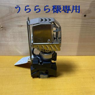 シンフジパートナー(新富士バーナー)のうららら様専用 SOTO G-メタルランプ ガスランタン STG-00(ライト/ランタン)