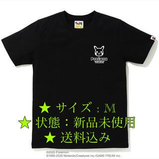 アベイシングエイプ(A BATHING APE)の【 BAPE X POKEMON 】MONOTONE TEE #1 (Tシャツ/カットソー(半袖/袖なし))