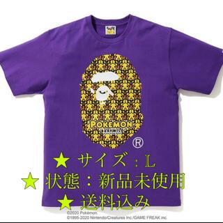 アベイシングエイプ(A BATHING APE)の【 BAPE X POKEMON 】TEE   (Tシャツ/カットソー(半袖/袖なし))