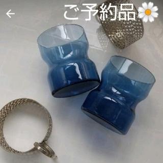 イッタラ(iittala)の専用iittala ツァイッカ ブルーグラス シルバーホルダー(グラス/カップ)