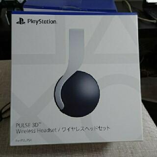プレイステーション(PlayStation)の【純正品】PULSE 3D ワイヤレスヘッドセット (CFI-ZWH1J) (ヘッドフォン/イヤフォン)
