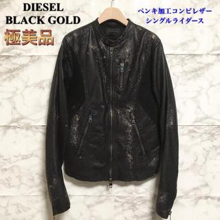 【極美品】DIESEL BLACK GOLD ペンキ加工レザーシングルライダース(レザージャケット)