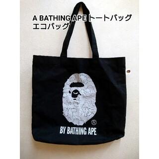アベイシングエイプ(A BATHING APE)のA BATHING APE トートバッグ エコバッグ(トートバッグ)