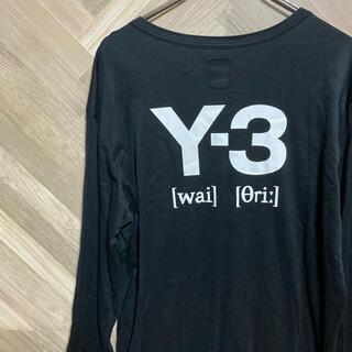 ワイスリー(Y-3)のY-3 ロンT アディダス バックプリント(Tシャツ/カットソー(七分/長袖))