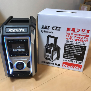 マキタ(Makita)の新品同様!!makita ラジオ MR113B 黒(ラジオ)