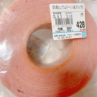 治一郎 切り落とし 桜グレーズ付き 397g(菓子/デザート)
