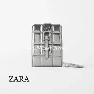 ザラ(ZARA)の新品 完売品 ZARA キルティング加工 スマホ ウォレット ボディ バッグ(ボディバッグ/ウエストポーチ)