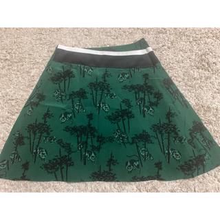ケンゾー(KENZO)のKENZO ケンゾー スカート タイガー バンブー (ひざ丈スカート)