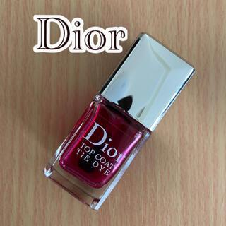 Christian Dior - ☆限定発売☆ディオール ネイルトップコート タイダイ
