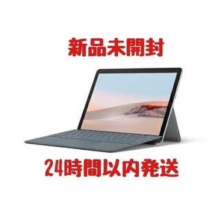 マイクロソフト(Microsoft)の【24時間以内発送】Microsoft STQ-00012 新品未開封(タブレット)