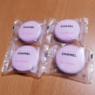 シャネル(CHANEL)のCHANEL バスタブレット 4個(入浴剤/バスソルト)