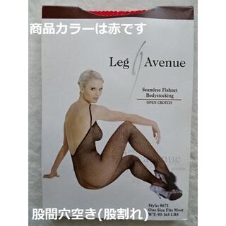 レッグアベニュー(Leg Avenue)のLeg Avenue/ボディストッキング/全身タイツ♪股間穴開き/股割れ(赤系)(タイツ/ストッキング)