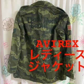 アヴィレックス(AVIREX)のAVIREX 迷彩ジャケット(ミリタリージャケット)
