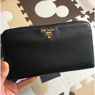 プラダ(PRADA)のプラダ 長財布 サフィアーノ ネロ ブラック 定番 大人気(財布)