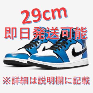 NIKE AIR JORDAN 1 MID SIGNAL BLUE(スニーカー)