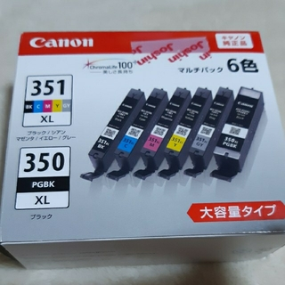 CanonインクBCI-351XL+350XL