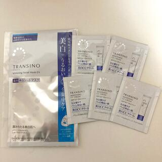 トランシーノ(TRANSINO)の【再値下げ】トランシーノ  フェイシャルマスク&CCクリーム(パック/フェイスマスク)