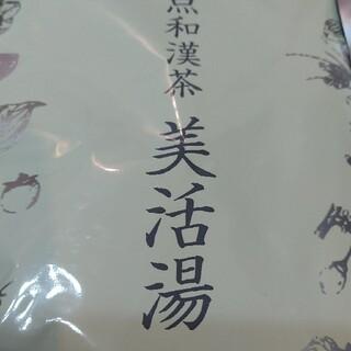 ドモホルンリンクル(ドモホルンリンクル)の再春館12点和漢茶 美活湯 2袋(健康茶)