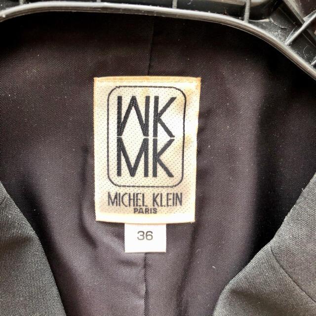 MICHEL KLEIN(ミッシェルクラン)の美品 MK MICHEL KLEIN スカートスーツ 就活 新卒 入学 ビジネス レディースのフォーマル/ドレス(スーツ)の商品写真
