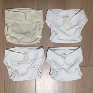 ニシキベビー(Nishiki Baby)のおむつカバー  50〜60サイズ  新生児用(ベビーおむつカバー)