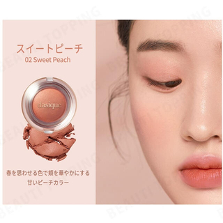 Dasique Jelly Blusher 02 Sweet Peach(チーク)