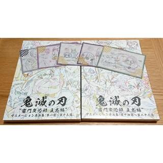 鬼滅の刃 原画集 2冊 未開封 全集中展 ufotable (その他)
