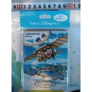 ディズニー(Disney)のTDR ソアリン 3柄折り紙メモ(その他)