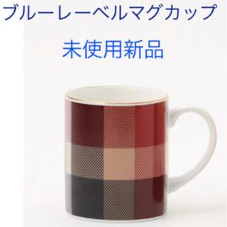 バーバリーブルーレーベル(BURBERRY BLUE LABEL)の新品未使用 ブルーレーベルマグカップ♡2021(食器)