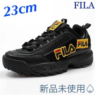 フィラ(FILA)の【FILA】ディスラプター2 パッチ 厚底ダッドスニーカー【ブラック】(スニーカー)
