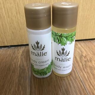 マリエオーガニクス(Malie Organics)のマリエオーガニクス ボディクリーム・ボディウォッシュセット(ボディソープ/石鹸)