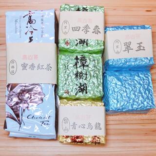 【O様専用】阿里山四季春2つ、阿里山翠玉2つ、梨山焙煎青心烏龍茶、杉林渓蜜香紅茶(茶)