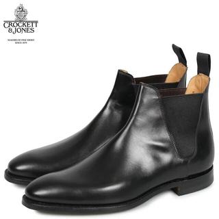Crockett&Jones - クロケット&ジョーンズ新品トリッカーズチャーチパラブーツオールデンサンダース
