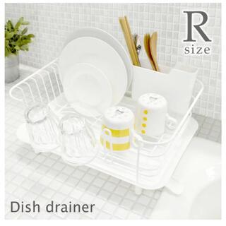 水切りかご キッチン 水切りラック スチール皿立て (収納/キッチン雑貨)