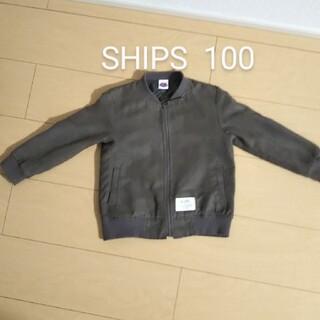 シップスキッズ(SHIPS KIDS)のSHIPS KIDS ブルゾン ジャケット 100(ジャケット/上着)